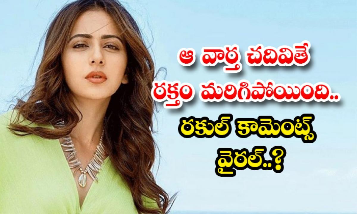 Tollywood Actress Rakul Preet Singh Shocking Comments Molestation Cases Amid Covid Pandemic-TeluguStop.com