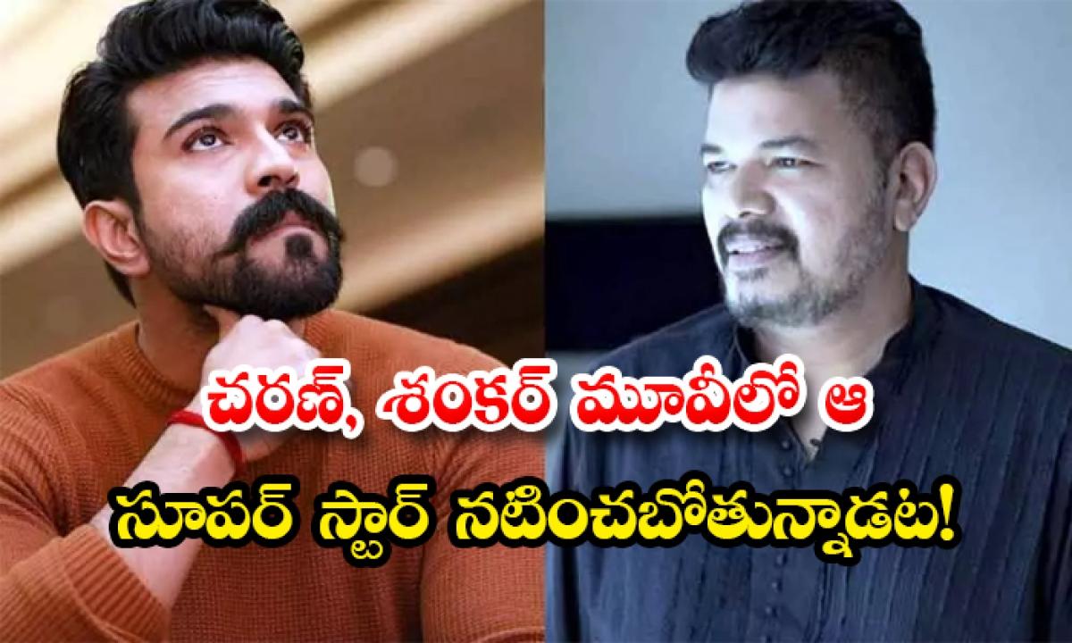 Ram Charan And Shankar Movie Update Kannada Hero Sudeep Key Role-TeluguStop.com