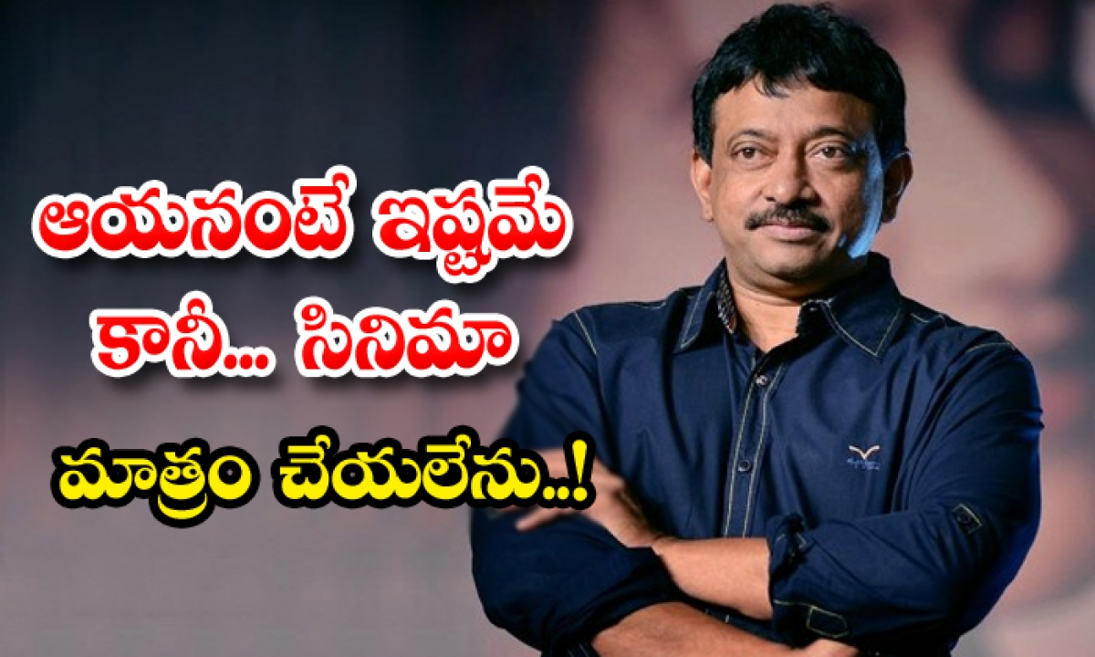 Ram Gopal Varma Comments On Pawan Kalyan-TeluguStop.com