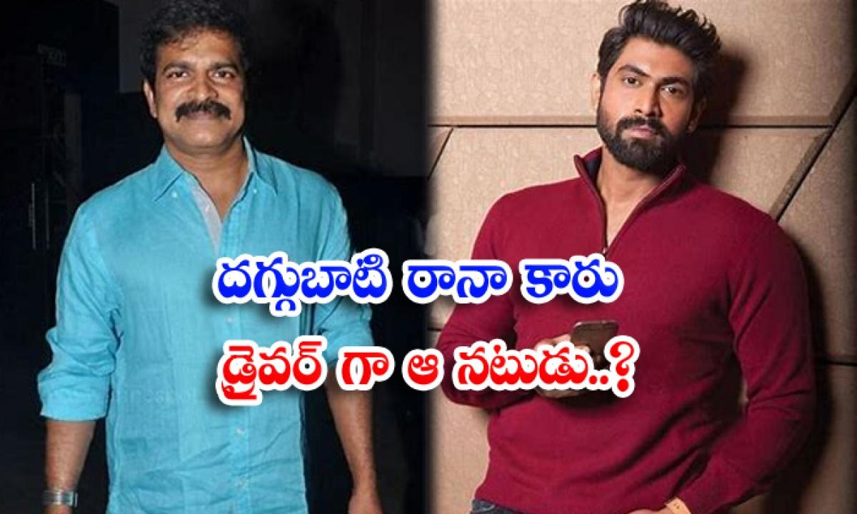 Brahmaji Plays Car Driver Role For Rana-TeluguStop.com