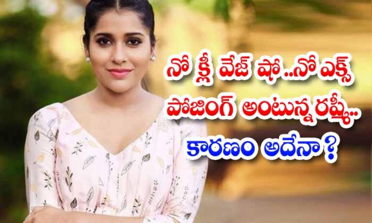 Rashmi Gautam Says No Skin Show In Bomma Blackbuster Movie-TeluguStop.com