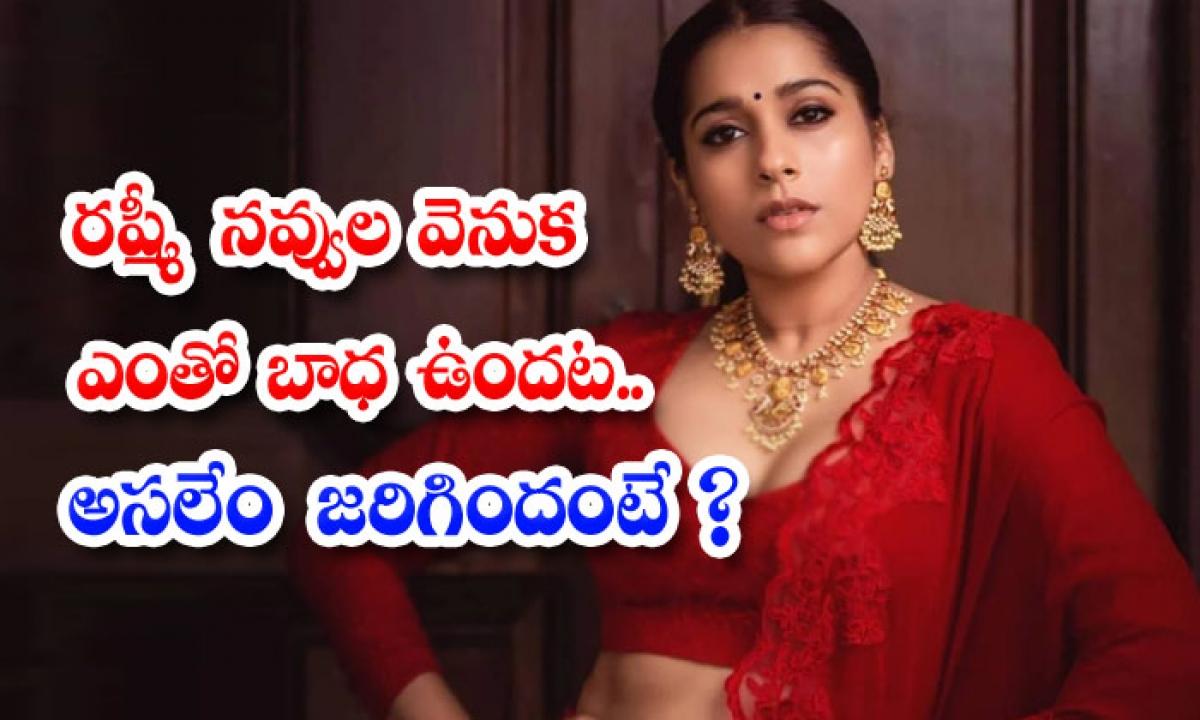 Interesting Facts About Star Anchor Rashmi Details Here-రష్మీ నవ్వుల వెనుక ఎంతో బాధ ఉందట.. అసలేం జరిగిందంటే-Latest News - Telugu-Telugu Tollywood Photo Image-TeluguStop.com