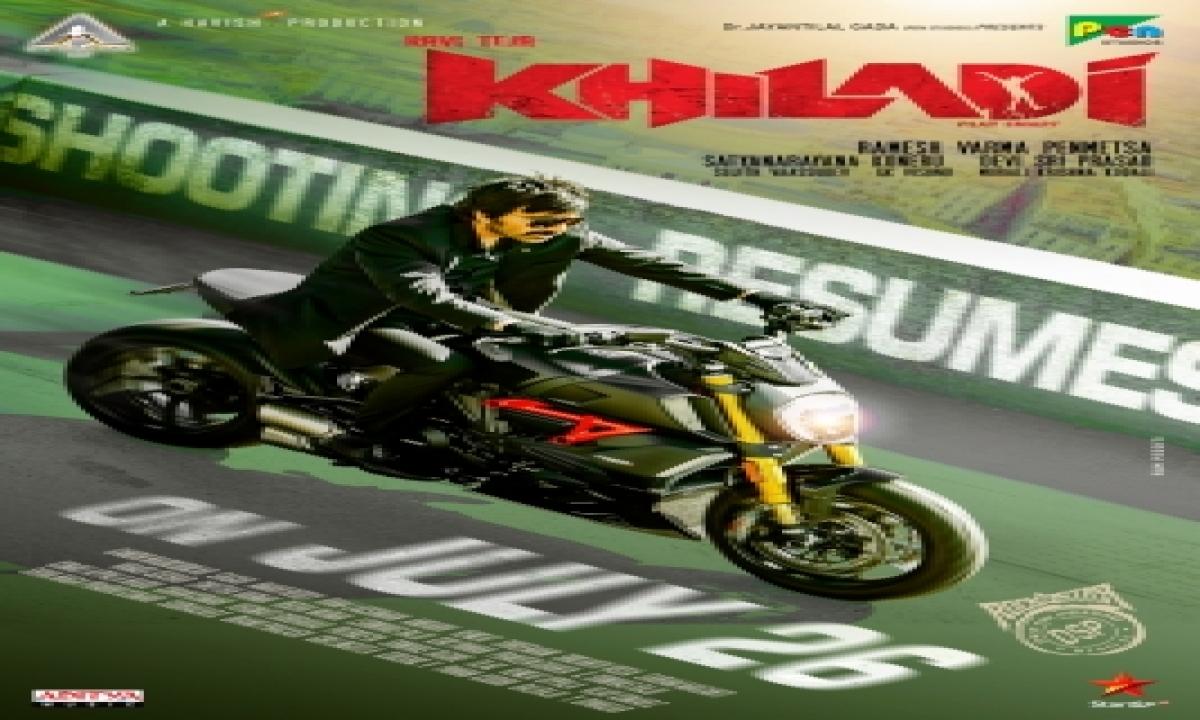 "Ravi Teja To Resume ""khiladi"" Shoot On July 26-TeluguStop.com"