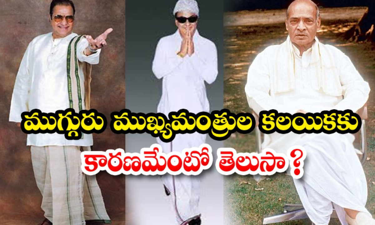 Reason Behind The Meeting Of These Ministers-TeluguStop.com