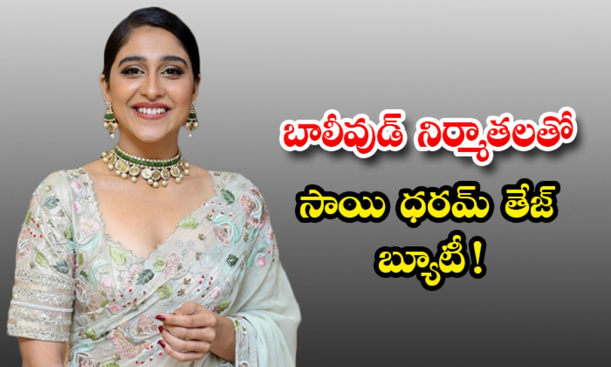 Regina Casandra Team Up Baahubali Producers-TeluguStop.com