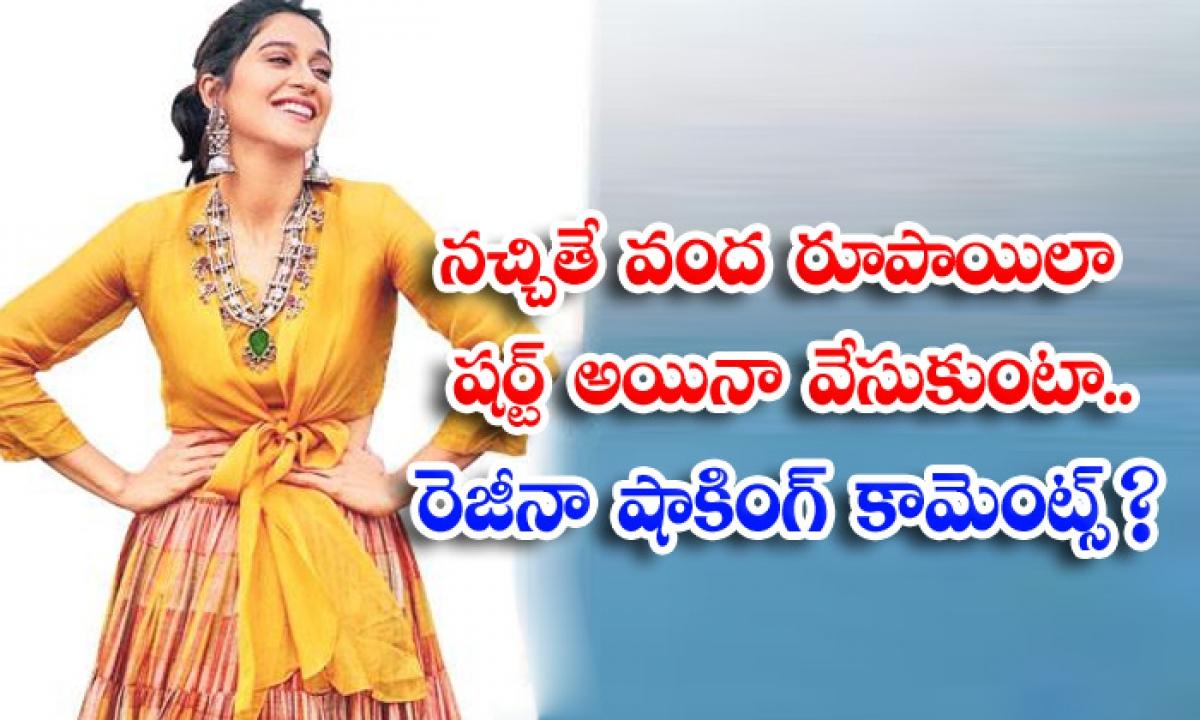 One Hundred Rupees T Shirt Also I Can Wear Says Heroine Regina-నచ్చితే వంద రూపాయిలా షర్ట్ అయినా వేసుకుంటా.. రెజీనా షాకింగ్ కామెంట్స్-Latest News - Telugu-Telugu Tollywood Photo Image-TeluguStop.com