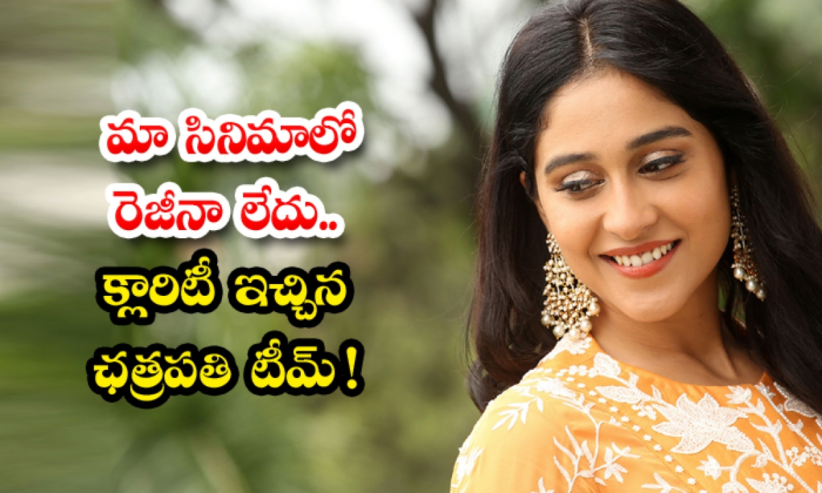 Regina Is Not Part Of Chatrapati Remake-మా సినిమాలో రెజీనా లేదు.. క్లారిటీ ఇచ్చిన ఛత్రపతి టీమ్-Latest News - Telugu-Telugu Tollywood Photo Image-TeluguStop.com