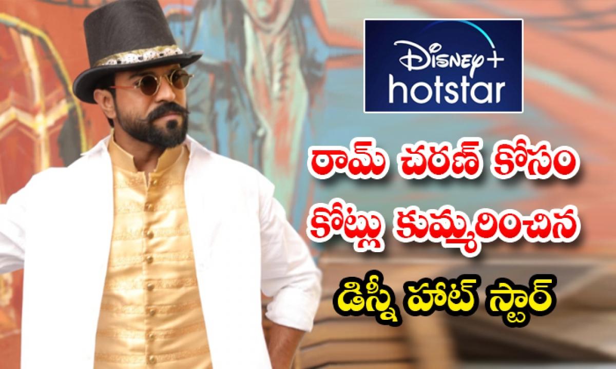 Remuneration Of Ram Charan For Disney Hot Star-రామ్ చరణ్ కోసం కోట్లు కుమ్మరించిన డిస్నీ హాట్ స్టార్-Movie-Telugu Tollywood Photo Image-TeluguStop.com