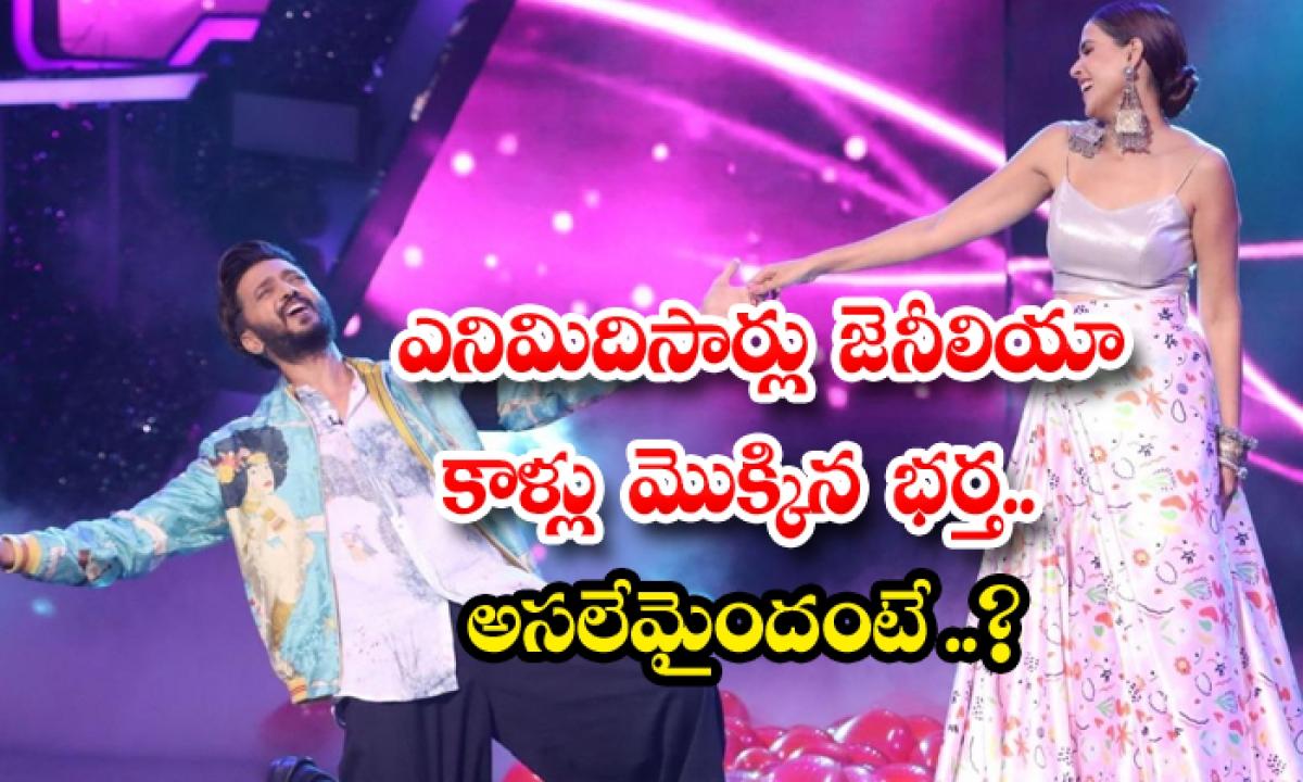 Genelia Deshmukh Reveals That Riteish Had To Touch Her Feet As Part Of Ritual At Wedding Ceremony-ఎనిమిదిసార్లు జెనీలియా కాళ్లు మొక్కిన భర్త.. అసలేమైందంటే..-Latest News - Telugu-Telugu Tollywood Photo Image-TeluguStop.com