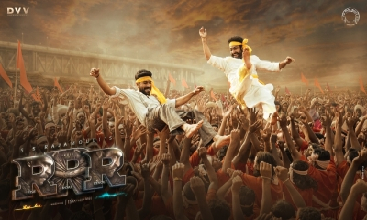 'rrr' Makers Launch New Poster On Ugadi-TeluguStop.com