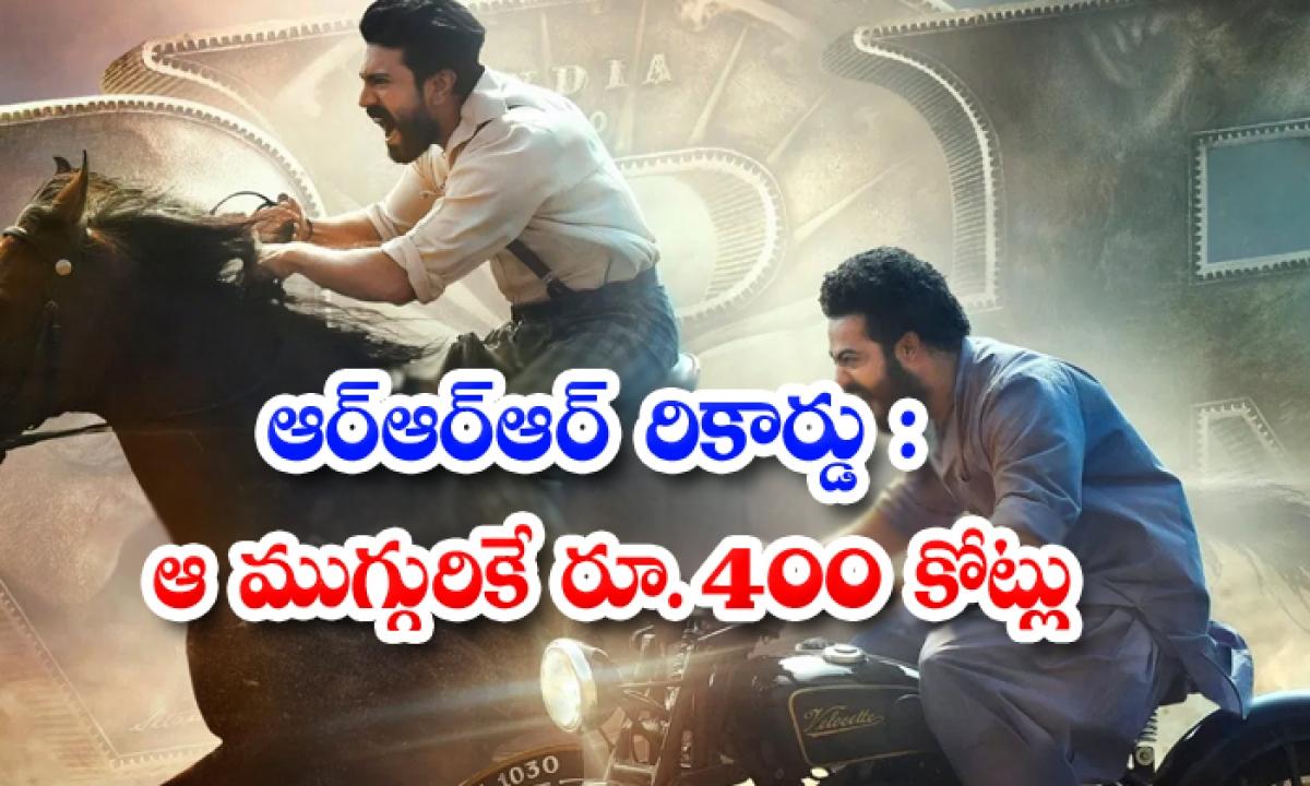 Rajamouli Ntr And Ram Charan Remuneration For Rrr Movie-ఆర్ఆర్ఆర్ రికార్డ్: ఆ ముగ్గురికే రూ. 400 కోట్లు-Latest News - Telugu-Telugu Tollywood Photo Image-TeluguStop.com