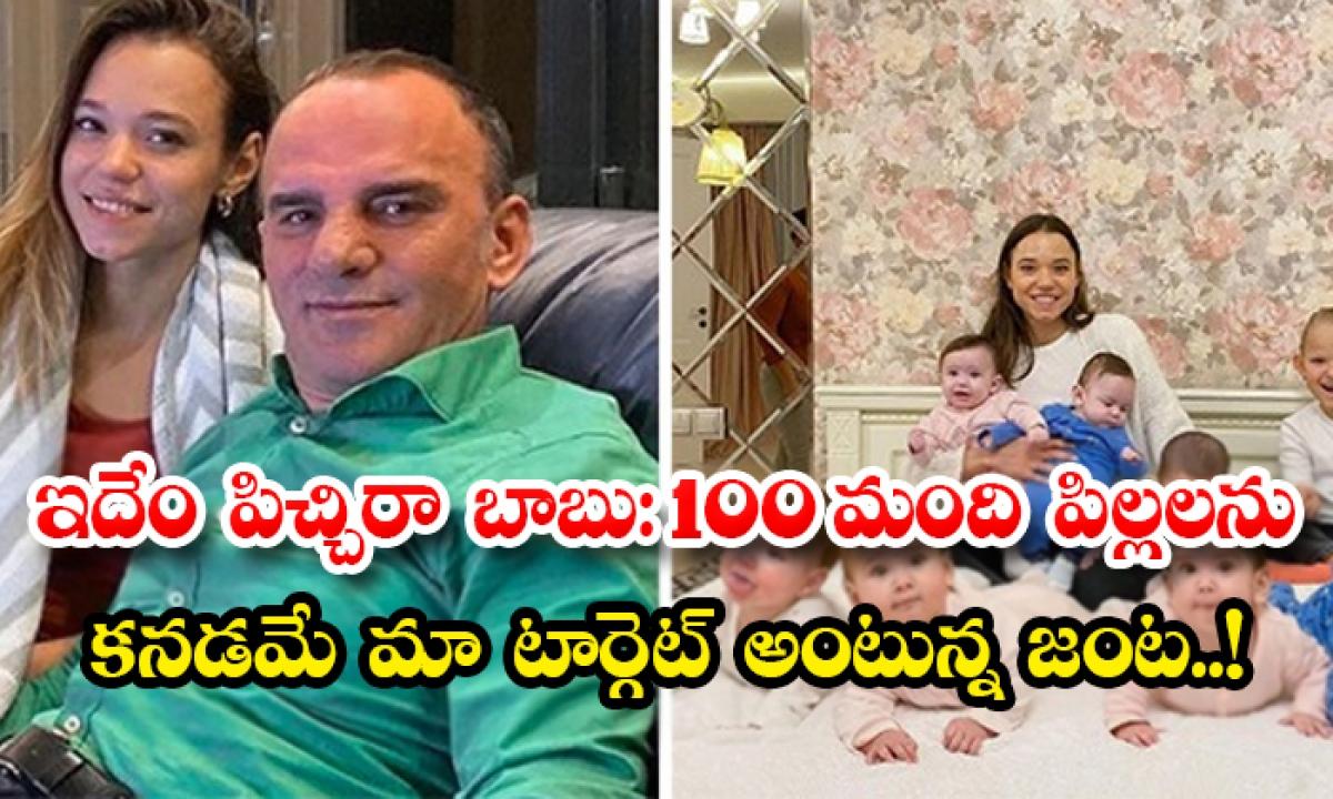 Russian Woman Christina Ozturk Target 100 Babies Through-TeluguStop.com