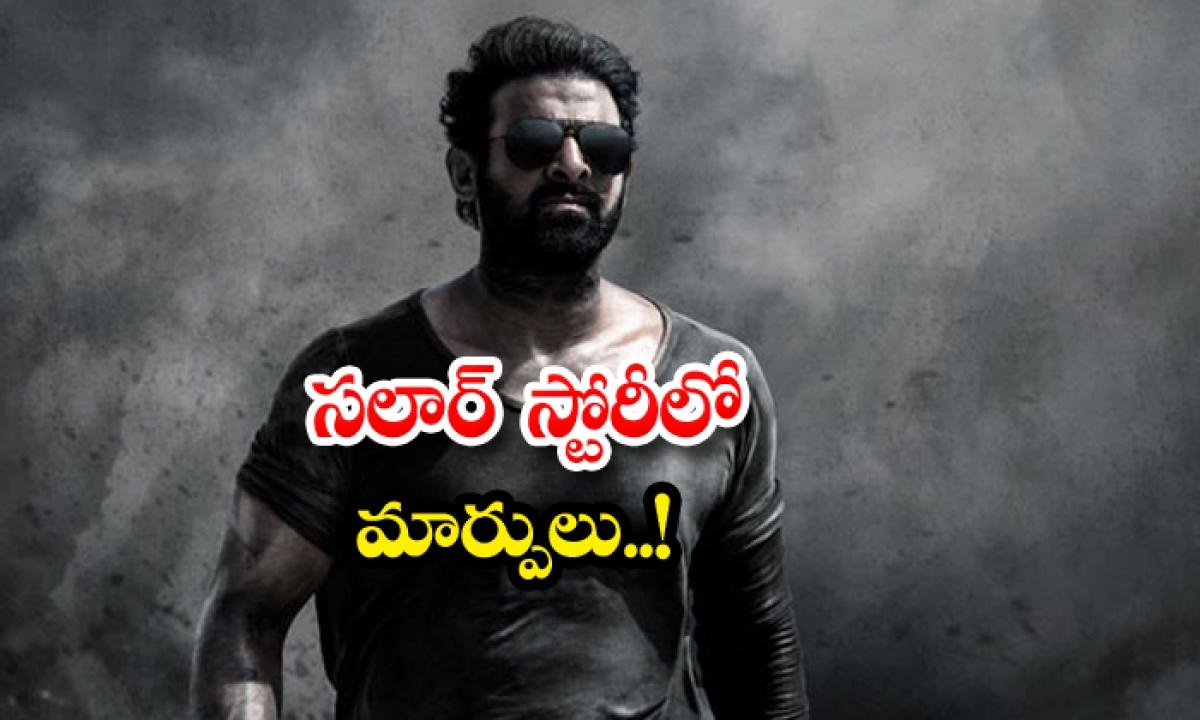 Prabhas Salaar Story Changes-సలార్ స్టోరీ లో మార్పులు..-Latest News - Telugu-Telugu Tollywood Photo Image-TeluguStop.com