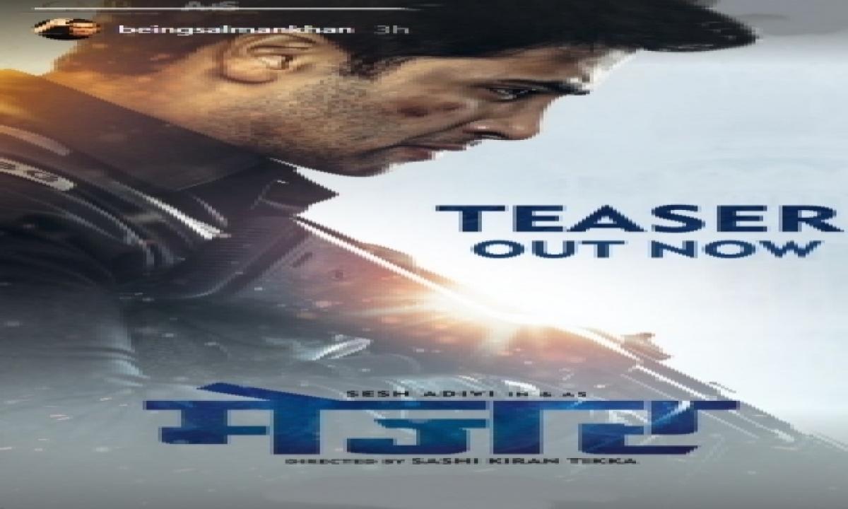 Salman Khan Launches Hindi Teaser Of 'major'-TeluguStop.com