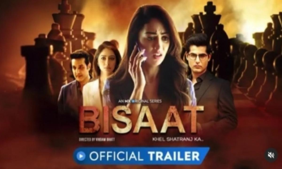 Sandeepa Dhar, Omkar Kapoor In Vikram Bhatt's New Show 'bisaat'-TeluguStop.com