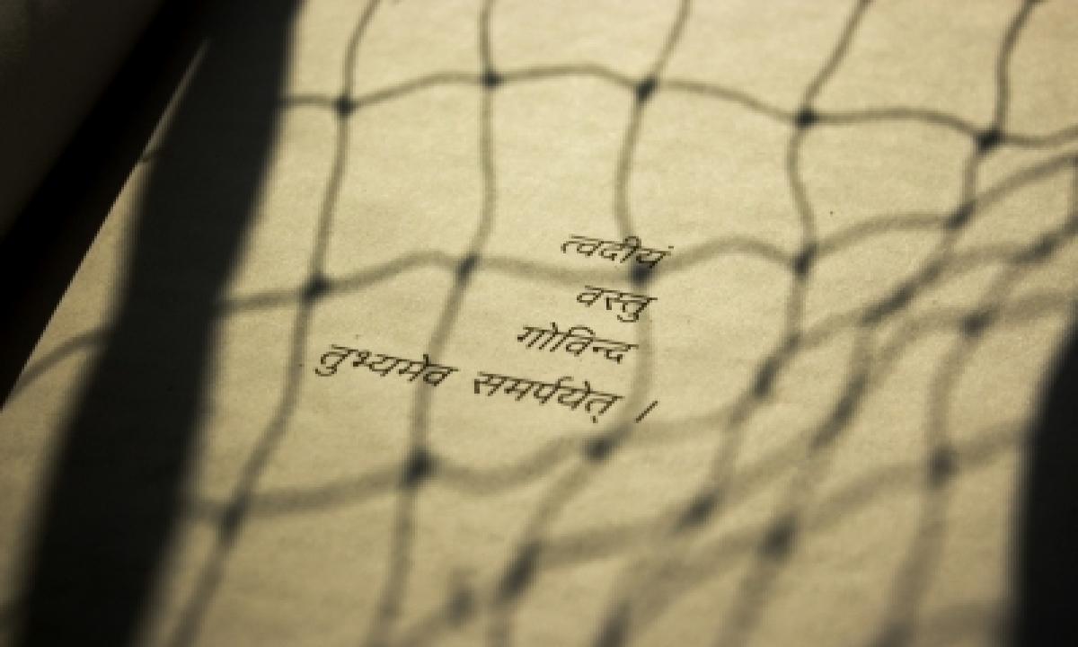 TeluguStop.com - Sanskrit Emerges As 5th Most Widely Used Language In Rajya Sabha
