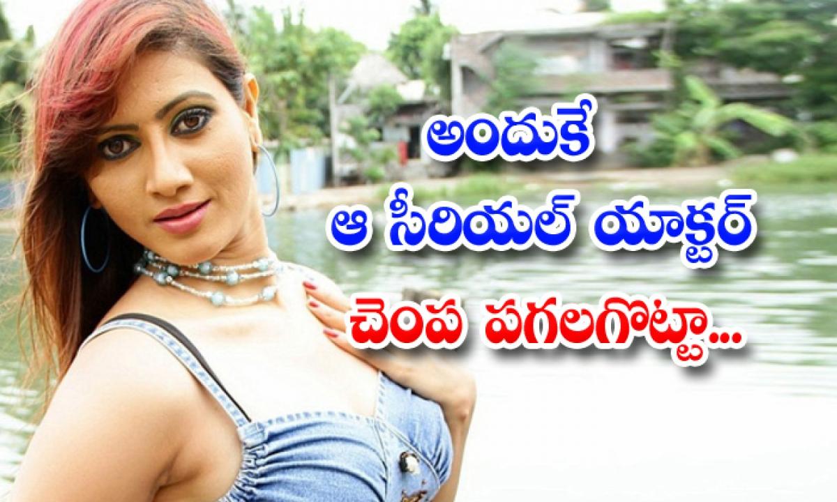 Serial Actress Rishika Clash With Her Co Actress In Serial Industry-అందుకే ఆ సీరియల్ యాక్టర్ చెంప పగలగొట్టా….-Latest News - Telugu-Telugu Tollywood Photo Image-TeluguStop.com