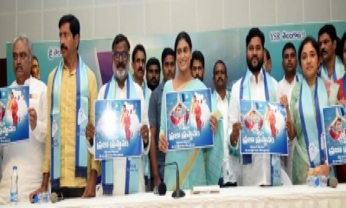Sharmila To Launch padyatra' In Telangana On Oct 20-General-English-Telugu Tollywood Photo Image-TeluguStop.com