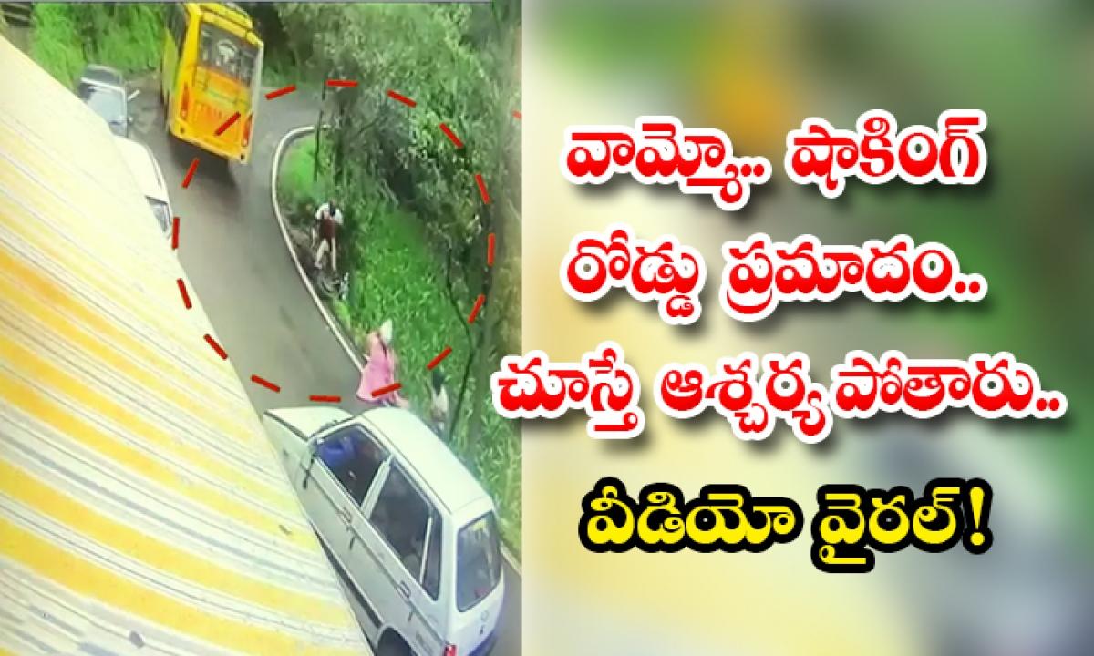 Shocking Accident In Himachal Pradesh Video Viral-వామ్మో..షాకింగ్ రోడ్డు ప్రమాదం.. చూస్తే ఆశ్చర్య పోతారు..వీడియో వైరల్ -General-Telugu-Telugu Tollywood Photo Image-TeluguStop.com
