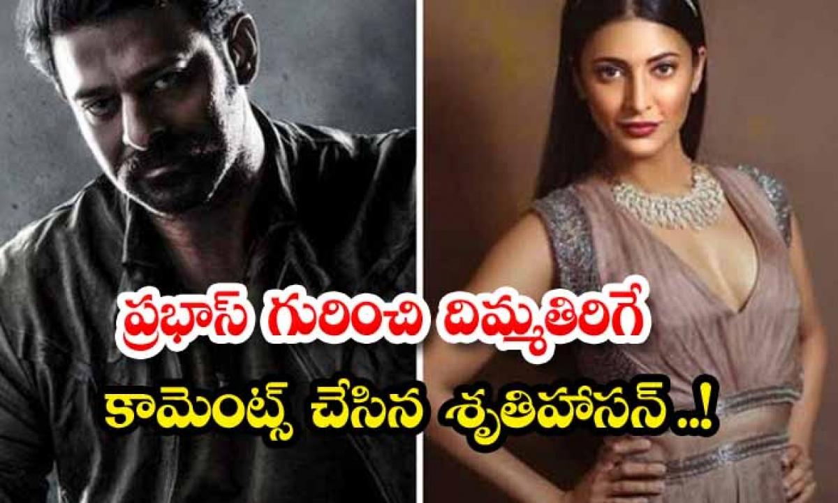 Shruthi Hasan About Prabhas Real Charecter In Salaar Shoot-TeluguStop.com