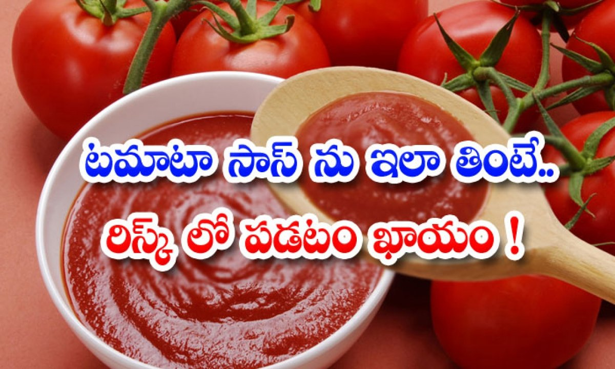 Side Effects Of Tomato Sauce-TeluguStop.com