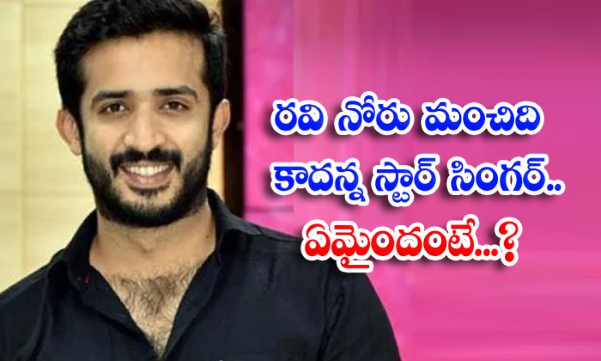 Suma Kanakala Comments Anchor Ravi In Show-TeluguStop.com