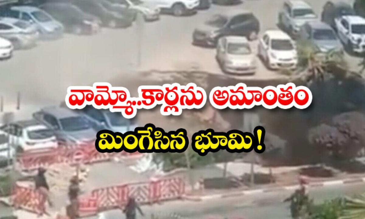 Sinkhole Swallows Cars In Jerusalem-TeluguStop.com