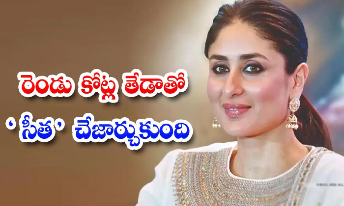 Bolllywood Movie Sita Now Kangana Hands-రెండు కోట్ల తేడాతో సీత' చేజార్చుకుంది-Latest News - Telugu-Telugu Tollywood Photo Image-TeluguStop.com
