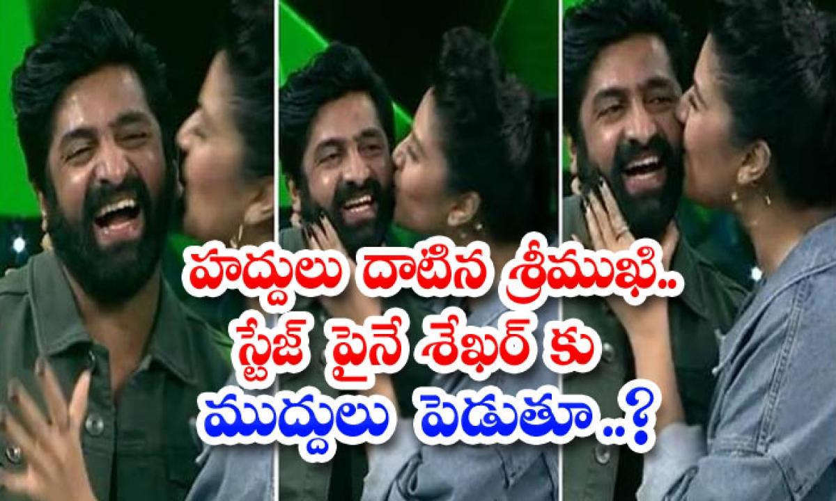 Srimukhi Kisses To Sekhar Master In Sixth Sense Season 4 Stage-హద్దులు దాటిన శ్రీముఖి.. స్టేజ్ పైనే శేఖర్ కు ముద్దులు పెడుతూ..-Latest News - Telugu-Telugu Tollywood Photo Image-TeluguStop.com