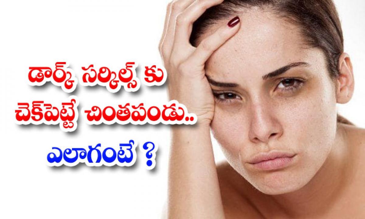 Tamarind Helps To Reduce Dark Circles-డార్క్ సర్కిల్స్కు చెక్ పెట్టే చింతపండు.. ఎలాగంటే-Latest News - Telugu-Telugu Tollywood Photo Image-TeluguStop.com