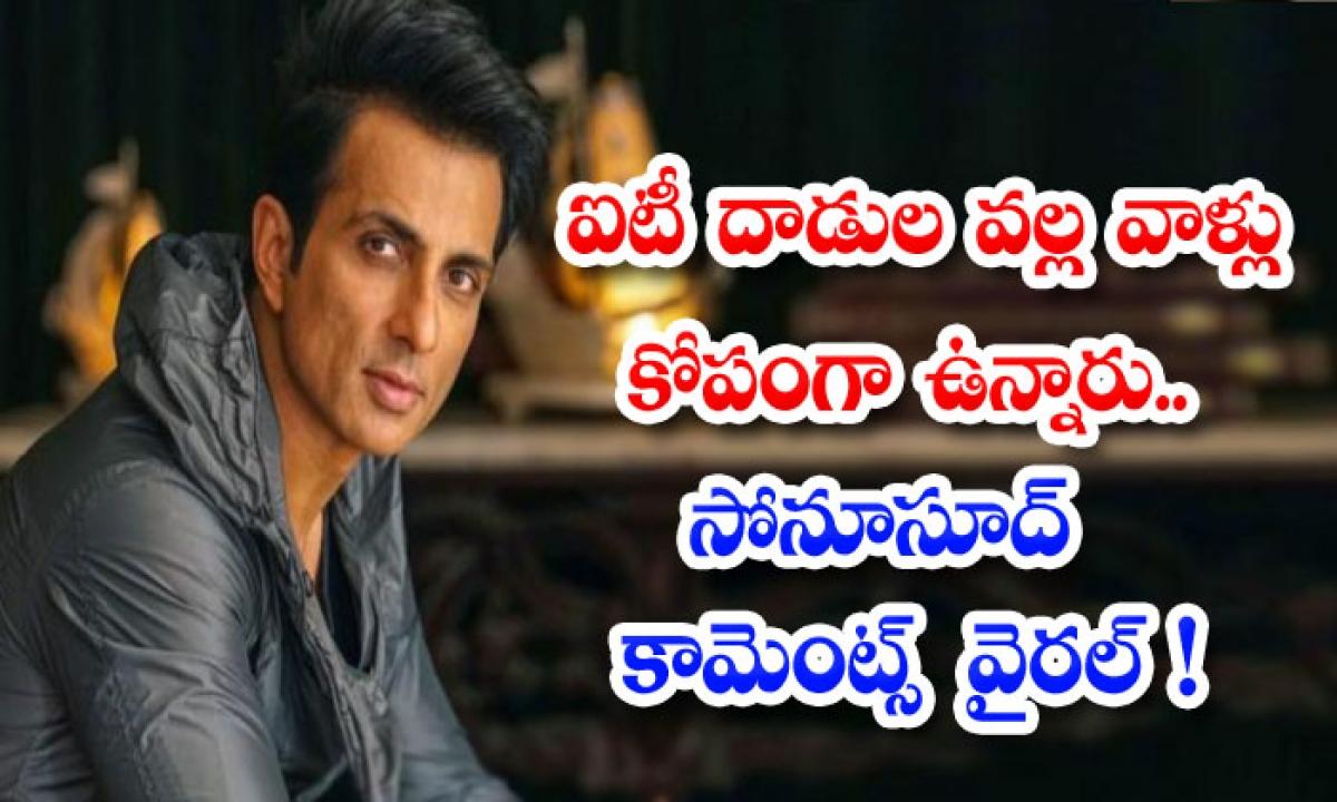 My Fans Supporteres Were Hurt By News Of Tax Raids Says By Sonusood-ఐటీ దాడుల వల్ల వాళ్లు కోపంగా ఉన్నారు.. సోనూసూద్ కామెంట్స్ వైరల్-Latest News - Telugu-Telugu Tollywood Photo Image-TeluguStop.com