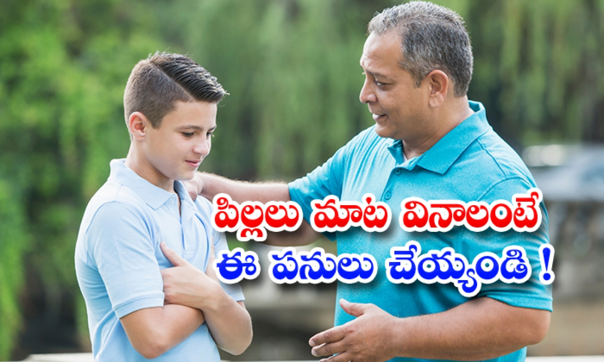 Follow These Things To Children Discipline-TeluguStop.com