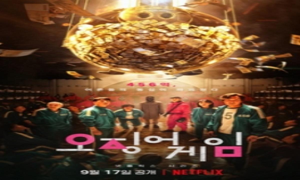 'squid Game' Becomes Netflix's Biggest-ever Series Launch – Cinema/showbiz,tv/ott-TeluguStop.com