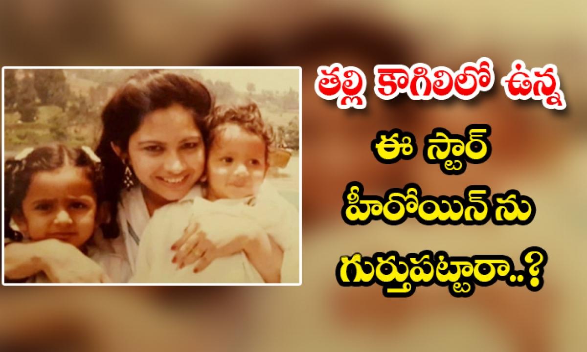 Star Heroine Rakul Photo Goes Viral In Social Media-తల్లి కౌగిలిలో ఉన్న ఈ స్టార్ హీరోయిన్ ను గుర్తుపట్టారా..-Latest News - Telugu-Telugu Tollywood Photo Image-TeluguStop.com