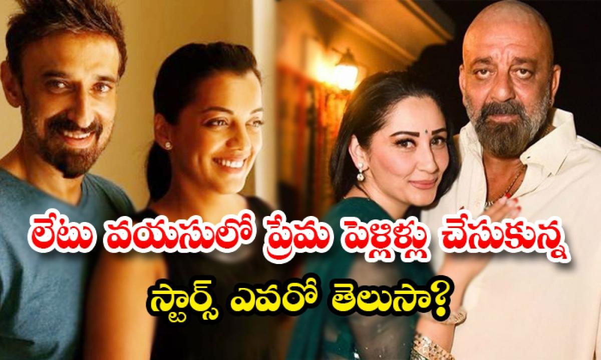 Stars Who Are Getting Married In Late Age-లేటు వయసులో ప్రేమ పెళ్లిళ్లు చేసుకున్న స్టార్స్ ఎవరో తెలుసా-Movie-Telugu Tollywood Photo Image-TeluguStop.com