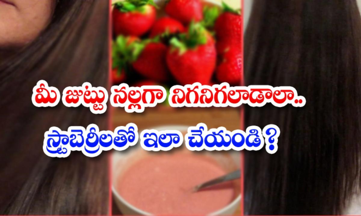 Strawberry Packs For Shiny Hair-TeluguStop.com