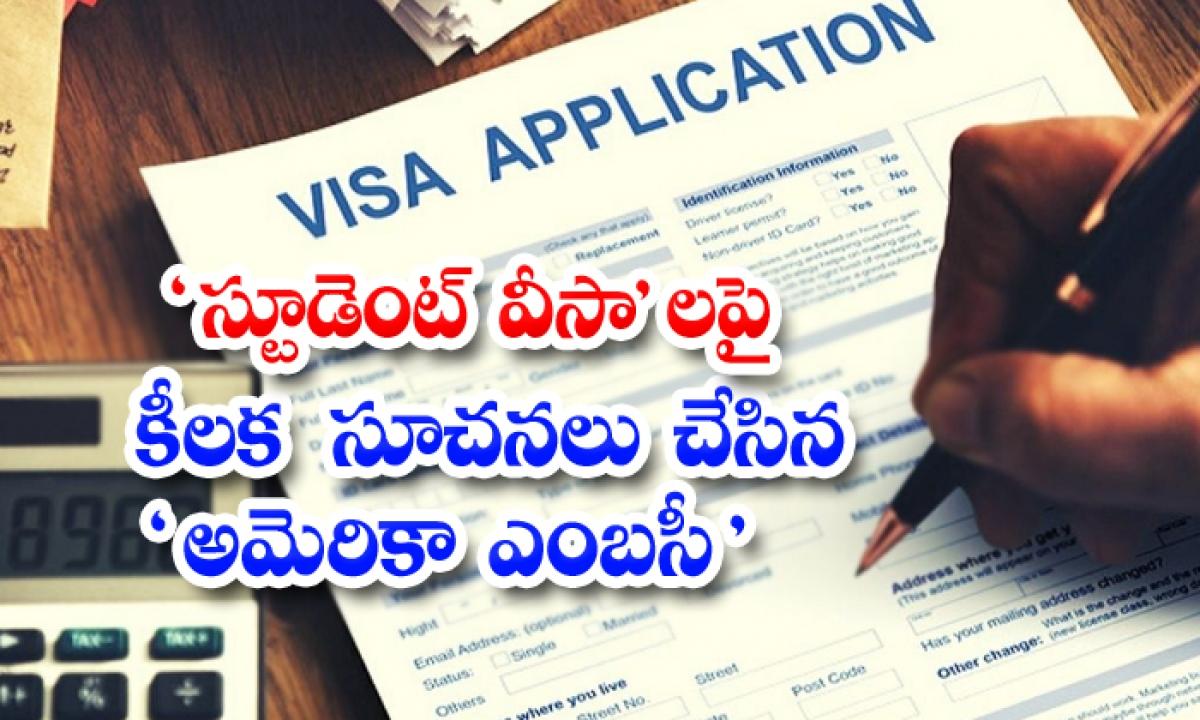 "Us Embassy Makes Key References To Student Visas-""స్టూడెంట్ వీసా"" లపై కీలక సూచనలు చేసిన ""అమెరికా ఎంబసీ""-Latest News - Telugu-Telugu Tollywood Photo Image-TeluguStop.com"