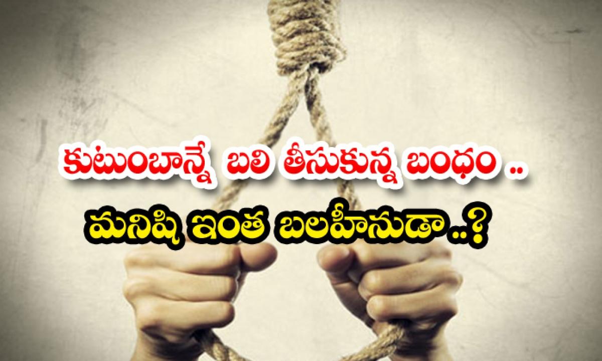 Suicide Of Married Daughters Including Father At Karnataka-కుటుంబాన్నే బలి తీసుకున్న బంధం.. మనిషి ఇంత బలహీనుడా.. -Breaking/Featured News Slide-Telugu Tollywood Photo Image-TeluguStop.com