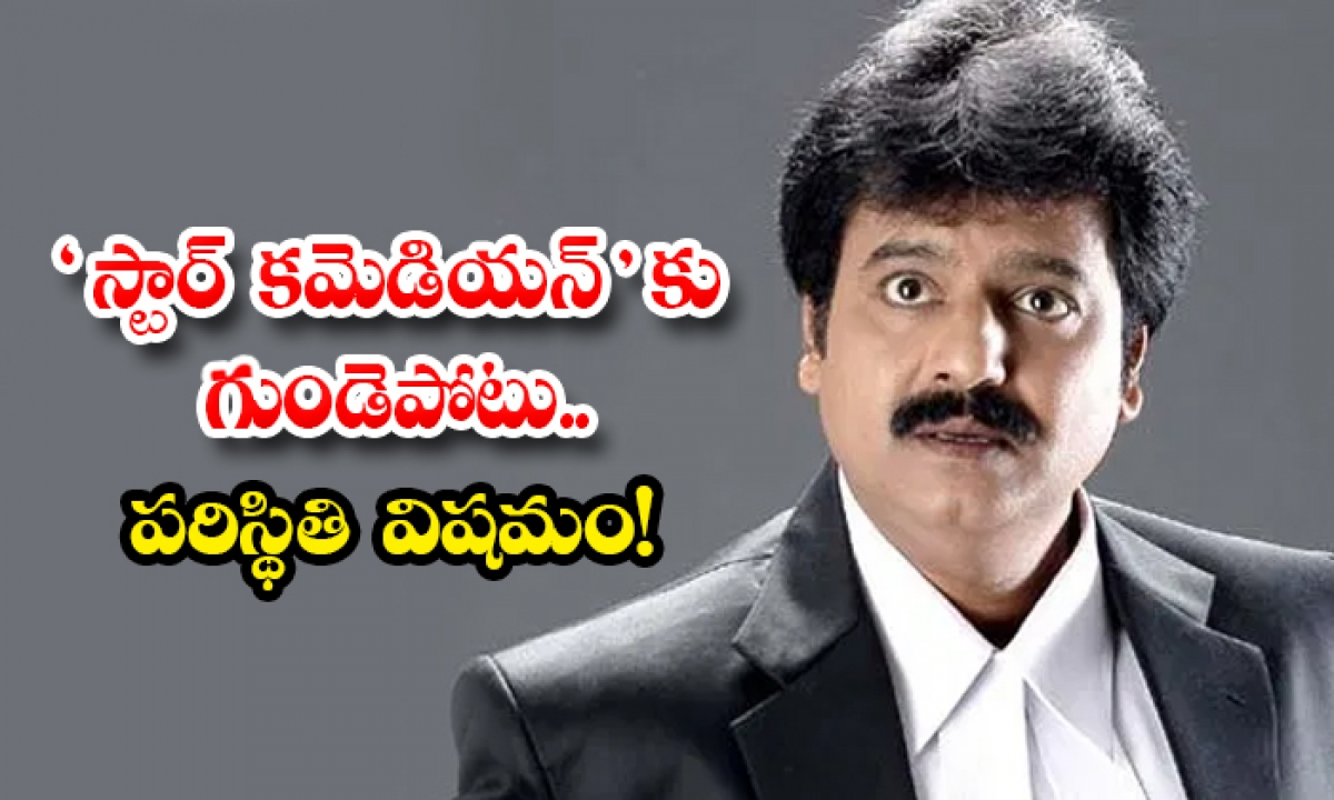 Actor Vivek Critical After Cardiac Arrest Hospitalized Chennai-TeluguStop.com