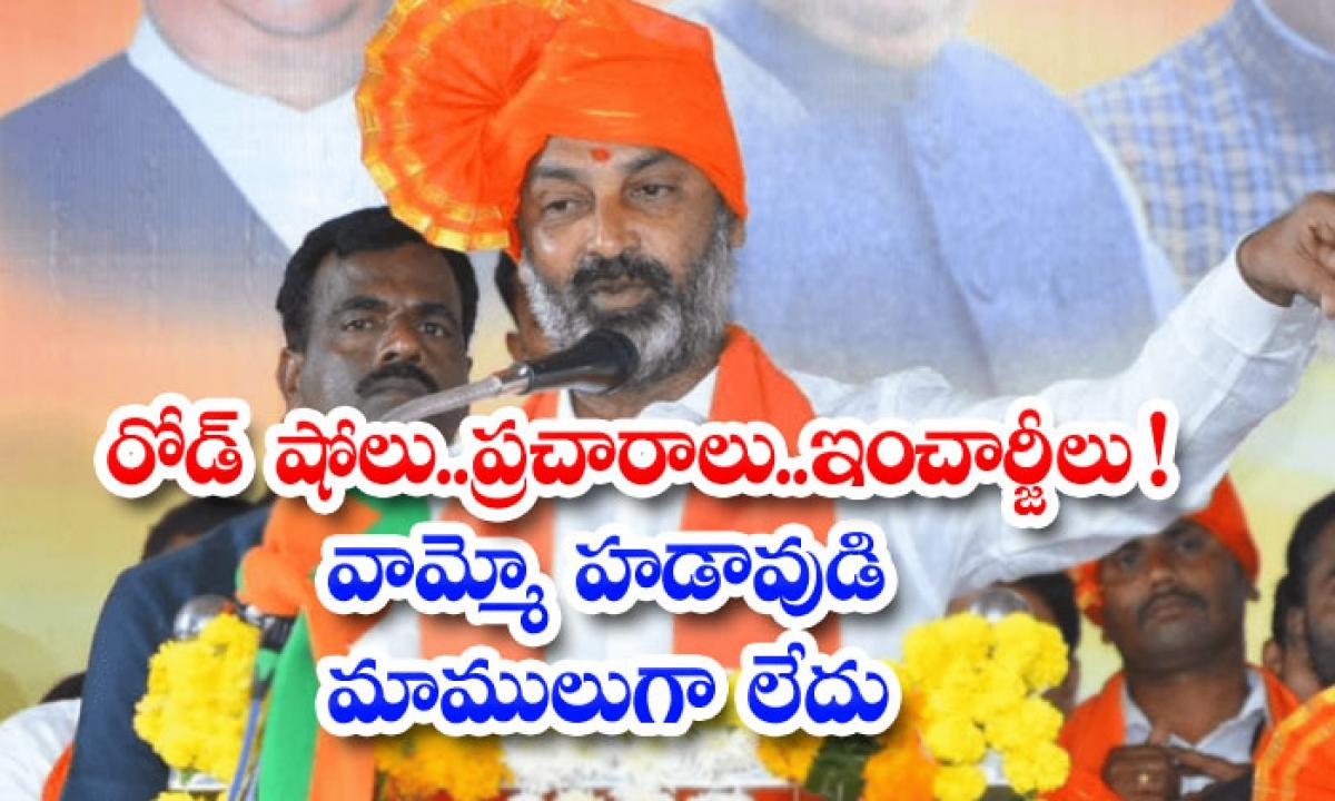 All Partyes Tention On Hujurabad By Elections-రోడ్ షోలు.. ప్రచారాలు.. ఇంచార్జీలు వామ్మో హడావుడి మామూలుగా లేదు-Political-Telugu Tollywood Photo Image-TeluguStop.com