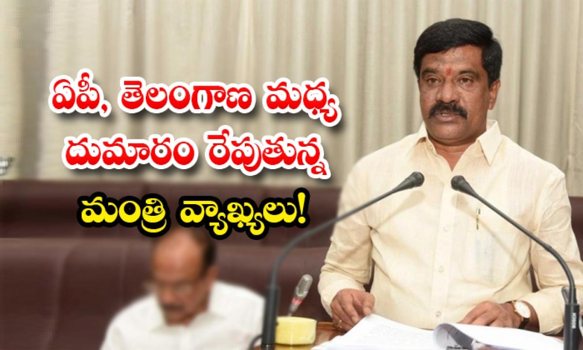 Telangana Minister Prasanth Reddy Serious Comments On Ys Rajasekhar Reddy-ఏపీ, తెలంగాణ మధ్య దుమారం రేపుతున్న మంత్రి వ్యాఖ్యలు-Latest News - Telugu-Telugu Tollywood Photo Image-TeluguStop.com