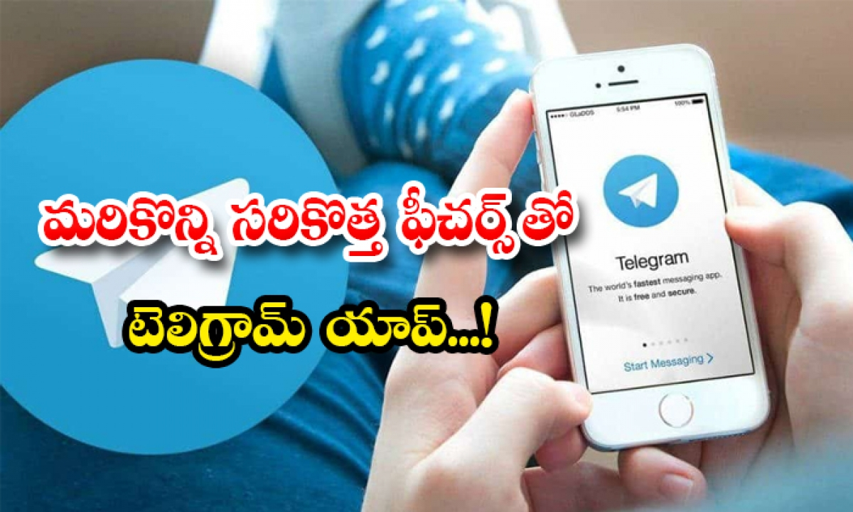Telegram App With More Exciting New Features Of Voice Chat Experience-TeluguStop.com
