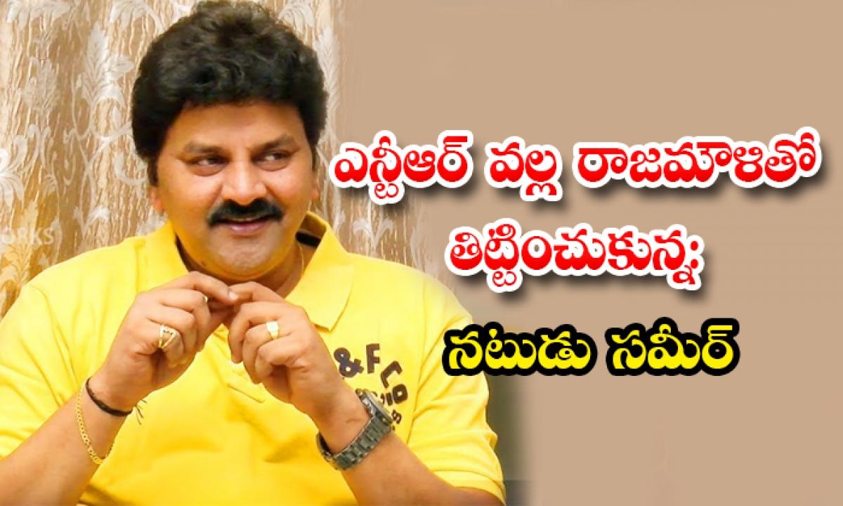 Actor Sameer Hasan About Jr Ntr Behind The Shoot Fun-TeluguStop.com