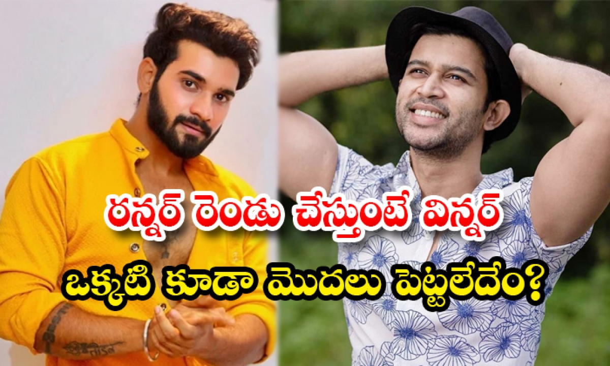 Telugu Bigg Boss Winner Abhijeet Not Committed A Single Movie-TeluguStop.com