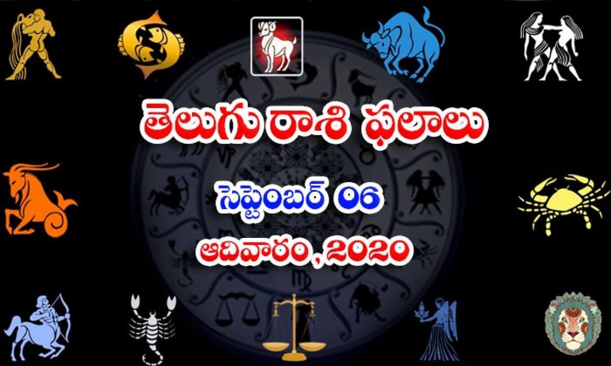 Telugu Daily Astrology Prediction Rasi Palalu September 6 Sunday 2020-TeluguStop.com