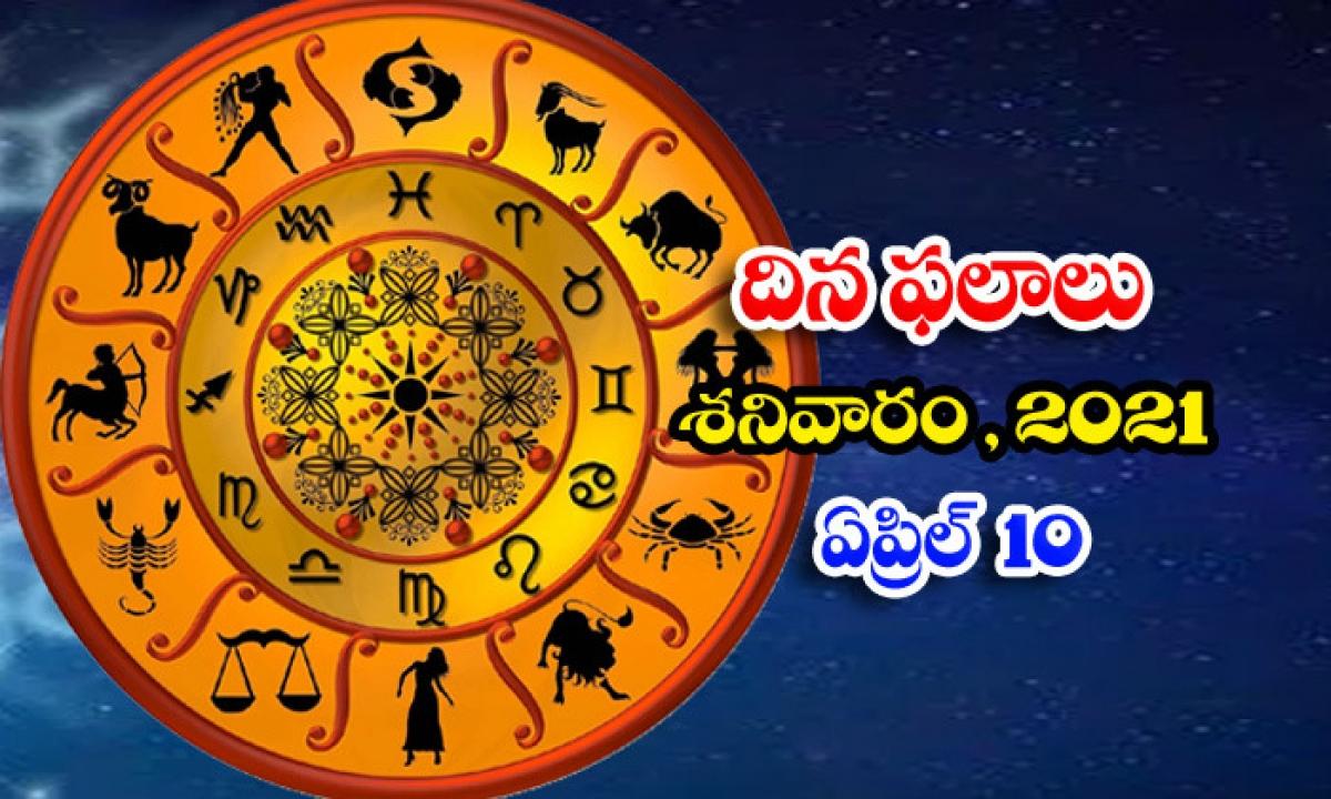 Telugu Daily Astrology Prediction Rasi Phalalu April 10 Saturday 2021-TeluguStop.com