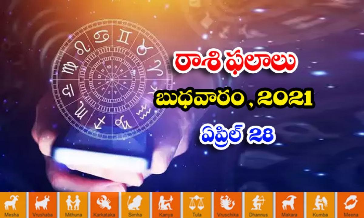 Telugu Daily Astrology Prediction Rasi Phalalu April 28 Wednesday 2021-TeluguStop.com