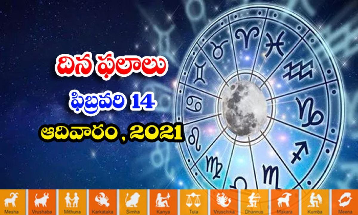 Telugu Daily Astrology Prediction Rasi Phalalu February 14 Sunday 2021-TeluguStop.com