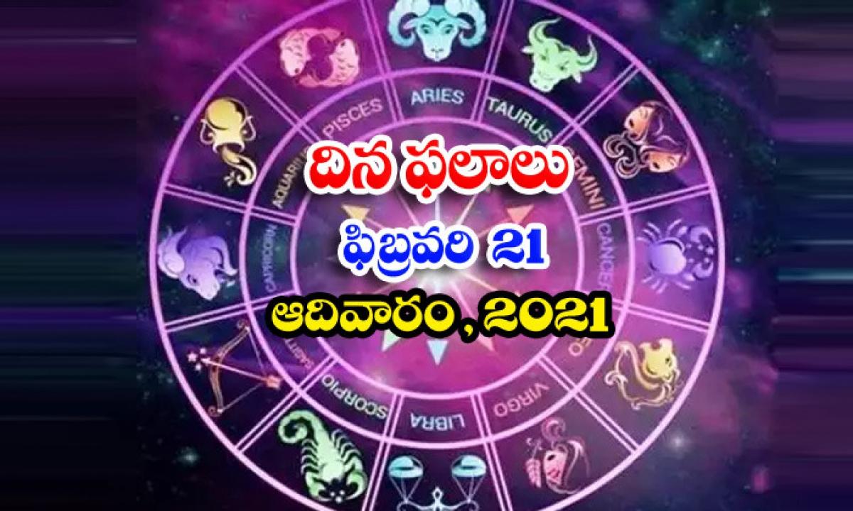 Telugu Daily Astrology Prediction Rasi Phalalu February 21 Sunday 2021-తెలుగు రాశి ఫలాలు, పంచాంగం – ఫిబ్రవరి 21, ఆదివారం, 2021-Latest News - Telugu-Telugu Tollywood Photo Image-TeluguStop.com