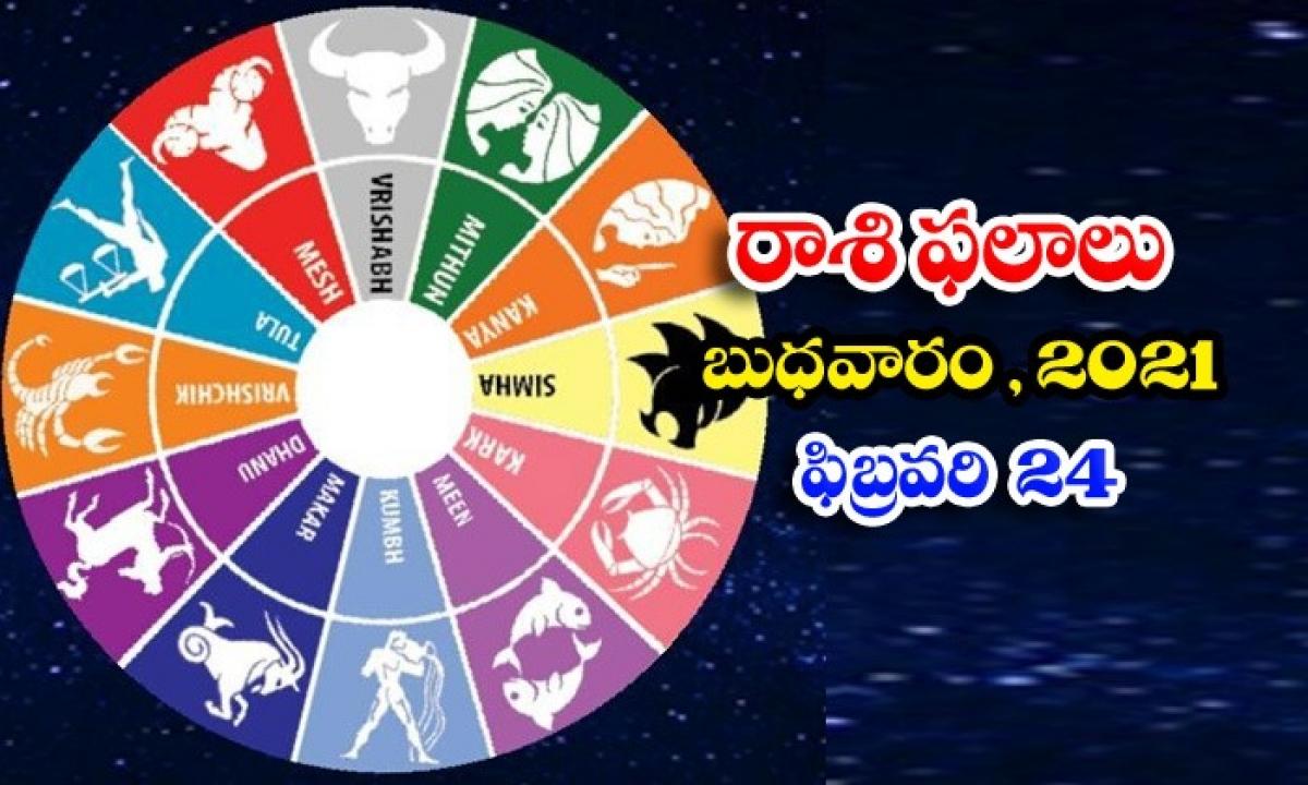 Telugu Daily Astrology Prediction Rasi Phalalu February 24 Wednesday 2021-TeluguStop.com